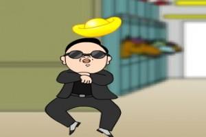 لعبة جانج نام المضحكه