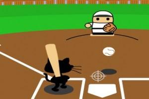 لعبة ملعب البيسبول 2016