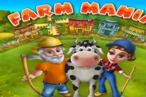 لعبة مزرعه جدو 2016