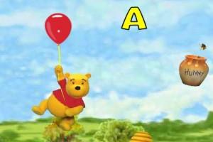 لعبة الدب ويني 2016