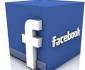 اريد العاب على الفيس بوك