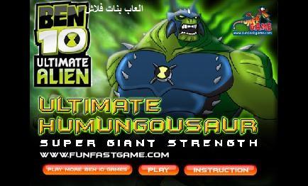 لعبة بن تن 10 هيومنجسور الضخم