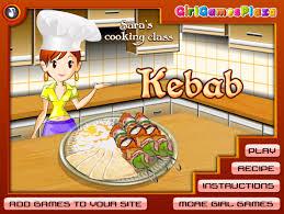 لعبة طبخ الكباب والمشويات