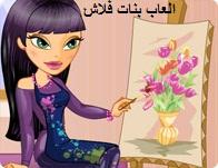 العاب بنات دلع