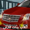 لعبة سيارات 2012 للكبار