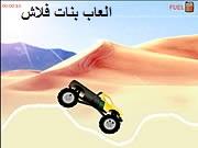 لعبة سيارات سباق الفرسان