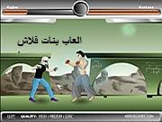 لعبة مصارعة بلاي ستيشن 3 للكمبيوتر