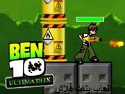 لعبة بن تن omniverse الجديدة