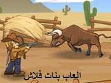 العاب بن 10 مغامرات الجديدة