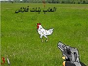 لعبة صيد الفراخ الجديدة 2013