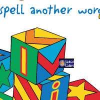 العاب تعليم اللغة الانجليزية للاطفال